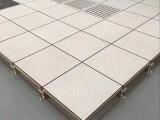 铝合金防静电通风板