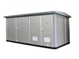 YB系列高压-低压预装式变电站