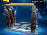RW5-35-100A-200A跌落式熔断器