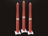 HY10WZ-204-532氧化锌避雷器