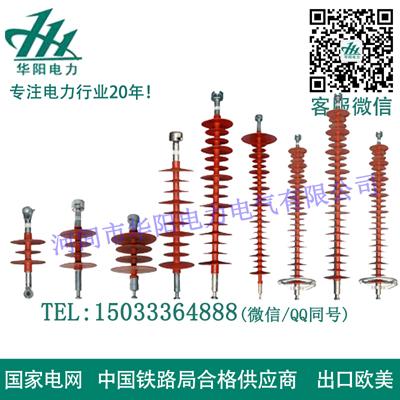 亚搏体育官网登录棒形悬式亚搏官网平台登录FXBW-220-160