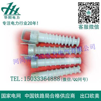 瓷横担亚搏官网平台登录SC-210,SC-210Z,S-210,S-210Z