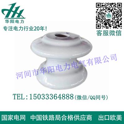 低压线路蝶式瓷亚搏官网平台登录ED-3