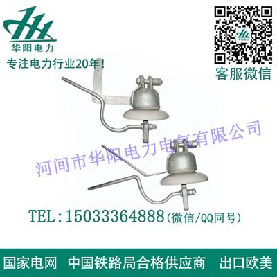 棒形地线瓷亚搏官网平台登录DXB-70C