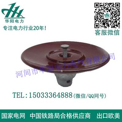 耐污悬式瓷亚搏官网平台登录XMP3-160