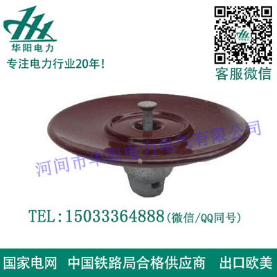 耐污悬式瓷亚搏官网平台登录XMP1-120