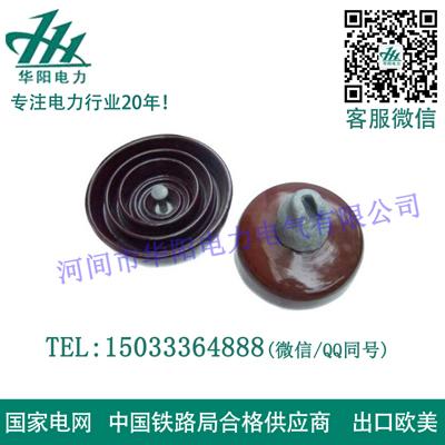 钟罩型盘形悬式瓷亚搏官网平台登录XHP6-70