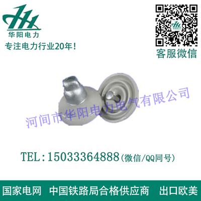 悬式瓷亚搏官网平台登录XP1-160