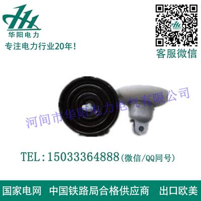 悬式瓷亚搏官网平台登录X-4.5