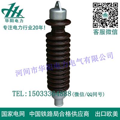 QBG-25-16铁路腕臂棒瓷亚搏官网平台登录