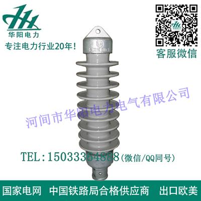 QBSJ-25-16棒形瓷亚搏官网平台登录